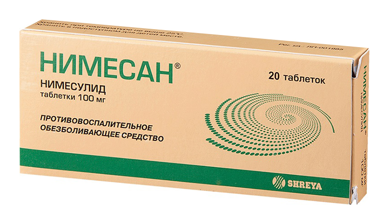 НИМЕСАН таблетки 100 мг 20 шт.