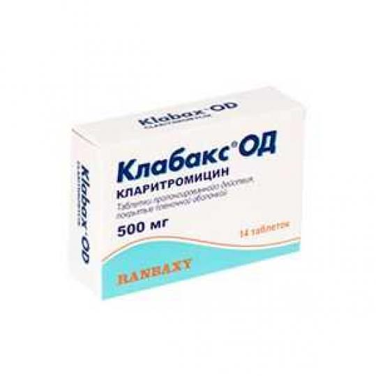 КЛАБАКС ОД таблетки 500 мг 14 шт.
