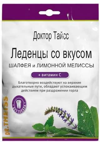 Тайсс леденцы шалфей, лимонная мелисса с витамином с 50г, фото №1