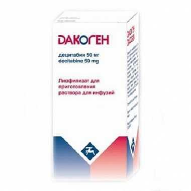 Дакоген 50мг 1 шт. лиофилизат для приготовления раствора для инфузий, фото №1