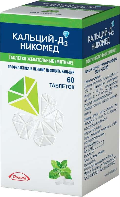 Кальций-д3 никомед 60 шт. таблетки жевательные мята, фото №1