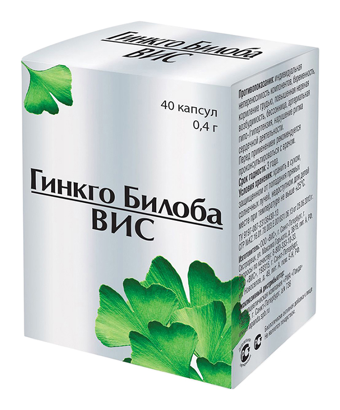 ГИНКГО БИЛОБА- ВИС капсулы 40 шт.