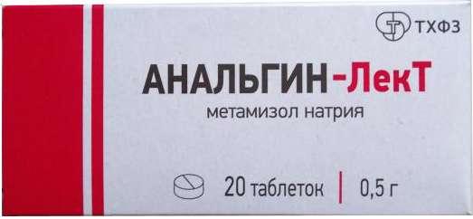 Анальгин-лект 500мг 20 шт. таблетки, фото №1