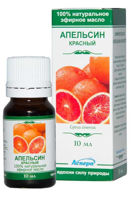Аспера масло эфирное апельсин красный 10мл, фото №1