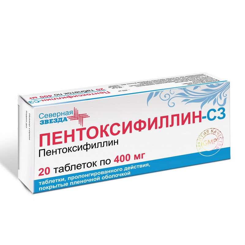 ПЕНТОКСИФИЛЛИН-СЗ таблетки 400 мг 20 шт.