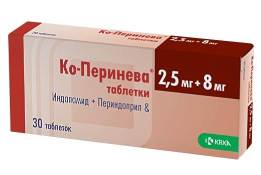 Ко-перинева 2,5мг+8мг 30 шт. таблетки, фото №1