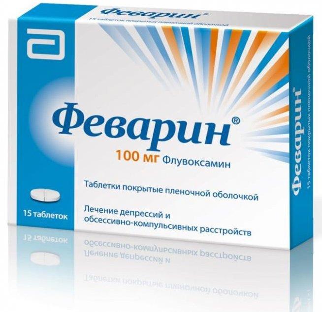 ФЕВАРИН таблетки 100 мг 15 шт.