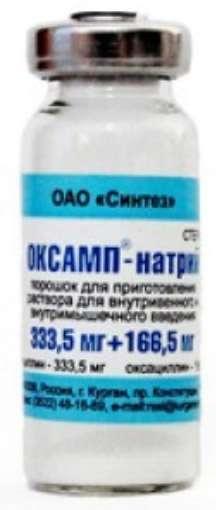 Оксамп 500мг 1 шт. порошок для приготовления раствора для инъекций, фото №1