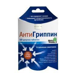 Антигриппин n10 таб. шипучие д/взрослых