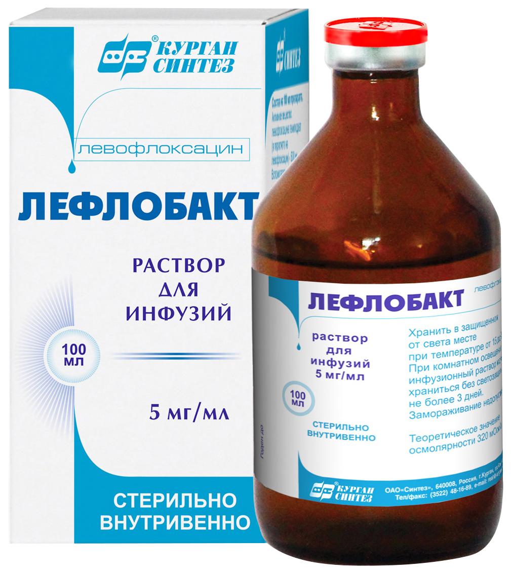 ЛЕФЛОБАКТ 5мг/мл 100мл раствор для инфузий