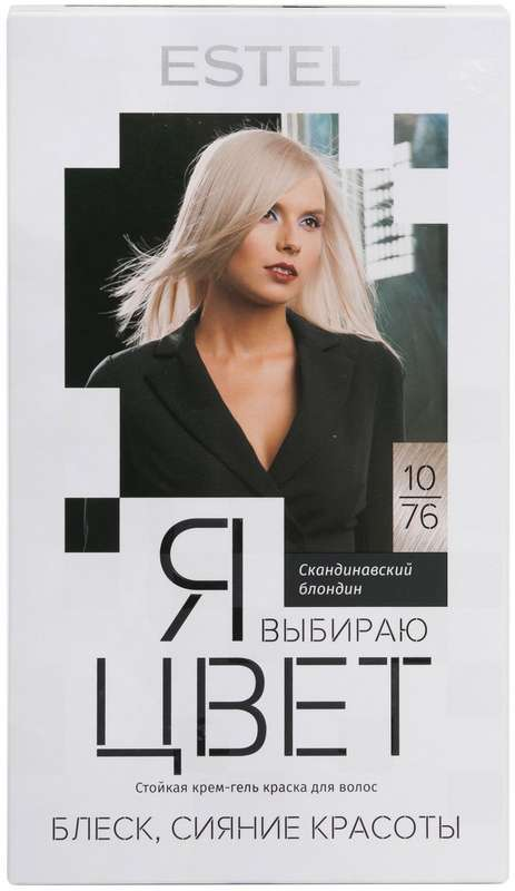 Эстель я выбираю цвет крем-гель краска для волос 10/76 скандальный блондин, фото №1