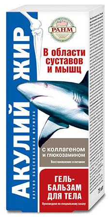Акулий жир гель-бальзам коллаген/глюкозамин 75мл, фото №1