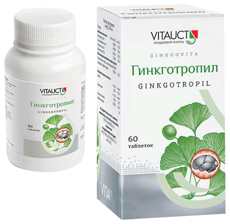 ГИНКГОТРОПИЛ 60 шт. таблетки