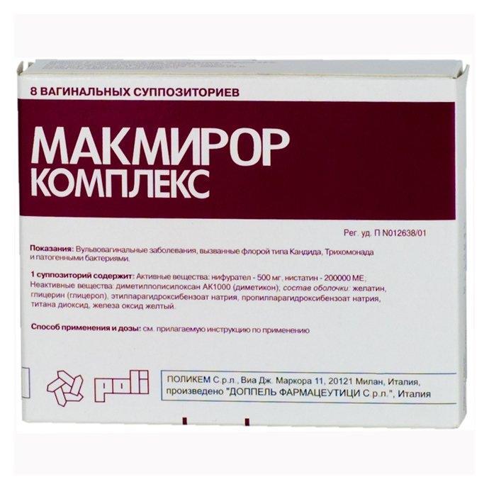 МАКМИРОР КОМПЛЕКС суппозитории вагинальные 500 мг 8 шт.