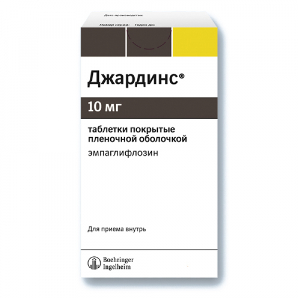 Джардинс таблетки 10 мг 30 шт.;