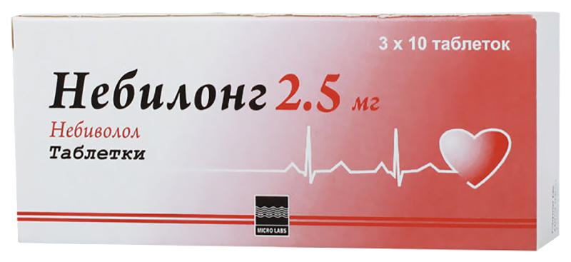 НЕБИЛОНГ таблетки 5 мг 50 шт.