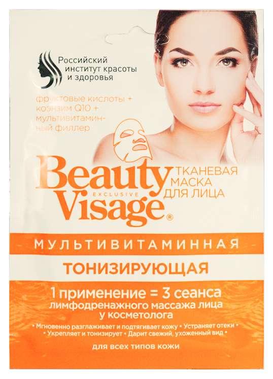 Бьюти визаж маска для лица тканевая мультивитаминная тонизирующая, фото №1
