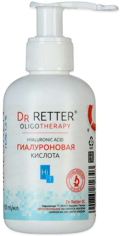 Доктор реттер олиготерапия гель с 1% гиалуроновой кислотой арт.hi1 150мл, фото №1