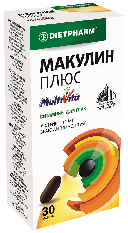 МАКУЛИН ПЛЮС СЕРИИ MULTIVITA капсулы 30 шт.