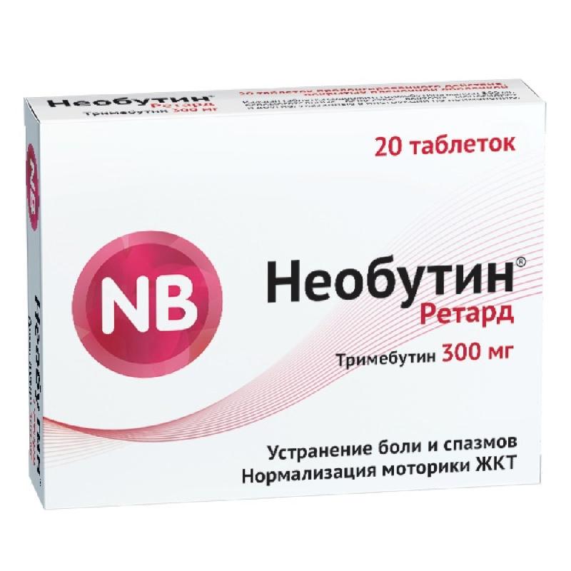 НЕОБУТИН РЕТАРД таблетки 300 мг 20 шт.