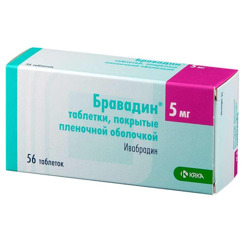 БРАВАДИН таблетки 5 мг 56 шт.