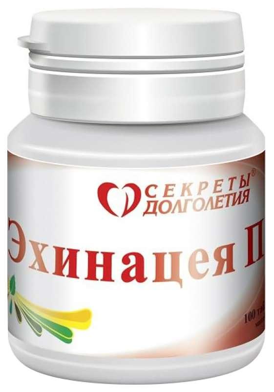 ЭХИНАЦЕЯ П таблетки 205 мг 100 шт.