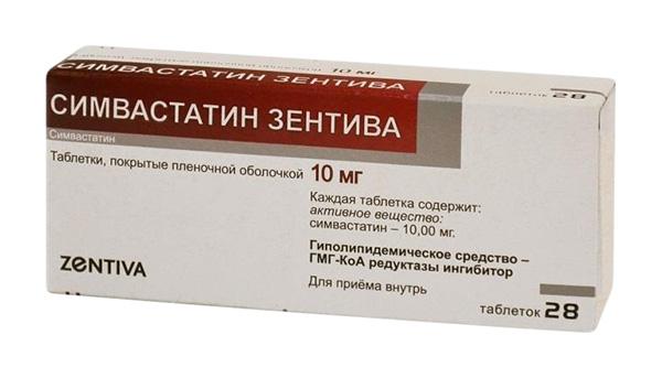 СИМВАСТАТИН ЗЕНТИВА таблетки 10 мг 28 шт.
