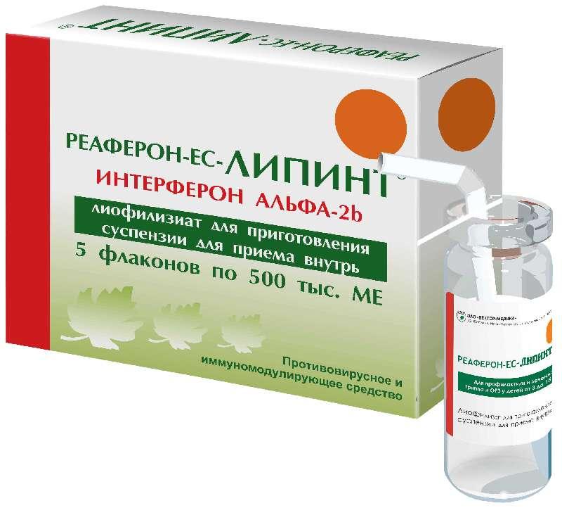 РЕАФЕРОН-ЕС-ЛИПИНТ лиофилизат для приготовления суспензии 0,5 млн.МЕ 5 шт.