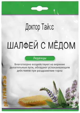 Тайсс леденцы шалфей, мед 50г, фото №1