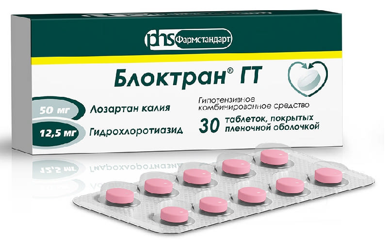БЛОКТРАН ГТ таблетки 30 шт.