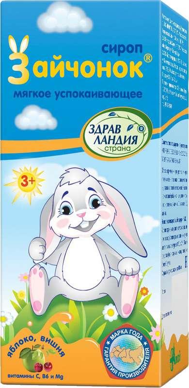 Сироп зайчонок С фруктозой 100 мл