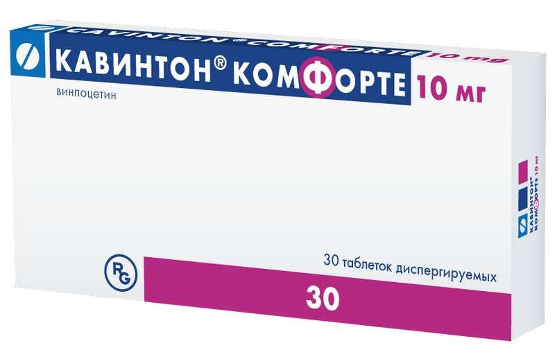 КАВИНТОН КОМФОРТЕ таблетки диспергируемые 10 мг 30 шт.