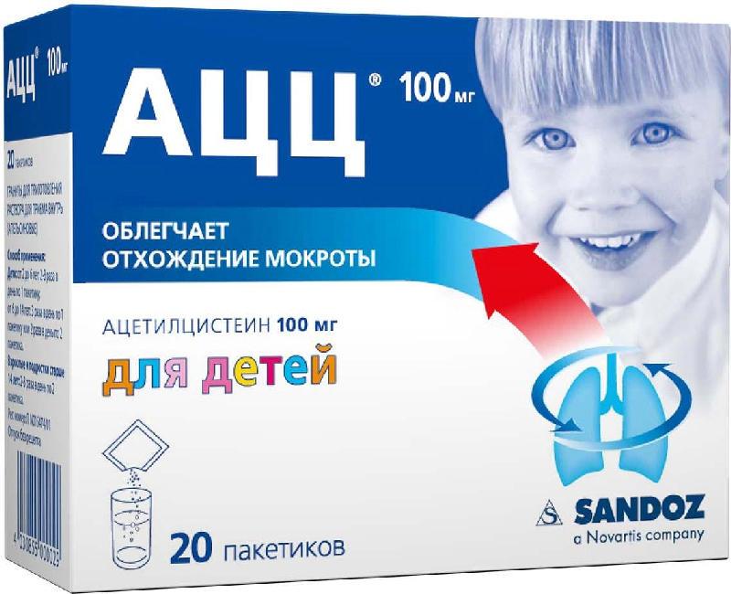АЦЦ гранулы для приготовления раствора для приема внутрь 100 мг 3 г 20 шт.