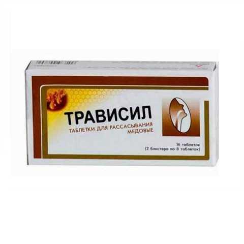 Трависил 16 шт. таблетки для рассасывания мед, фото №1