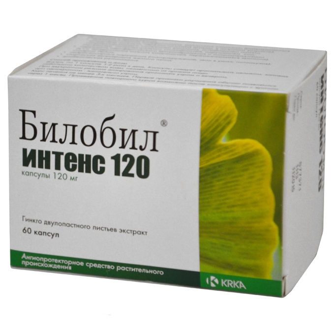БИЛОБИЛ ИНТЕНС капсулы 120 мг 60 шт.