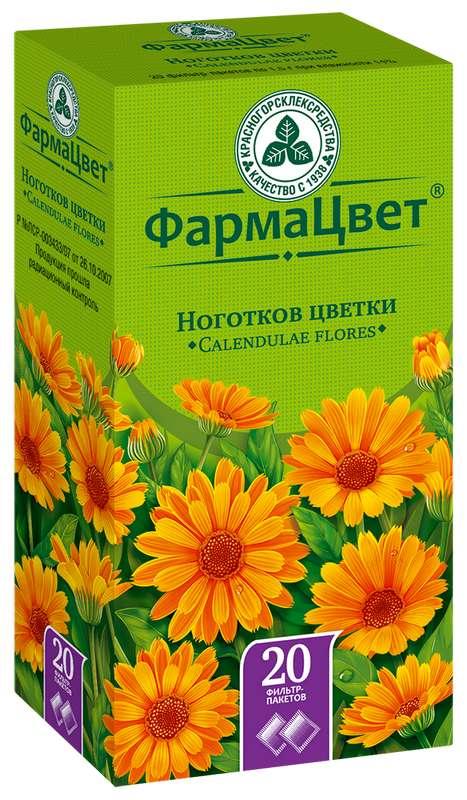 Календула цветки 20 шт. фильтр-пакет, фото №1