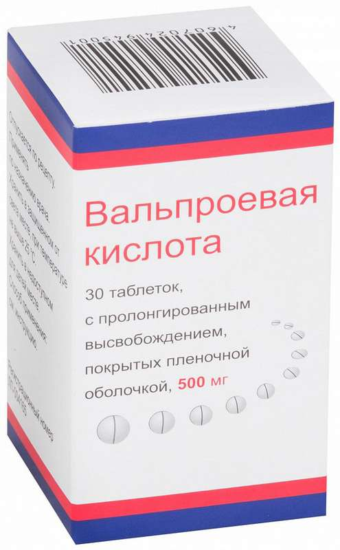 Вальпроевая кислота 500мг 30 шт. таблетки с пролонгированным высвобождением, покрытые пленочной оболочкой, фото №1