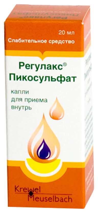 Регулакс пикосульфат 7,5мг/мл 20мл капли для приема внутрь, фото №1