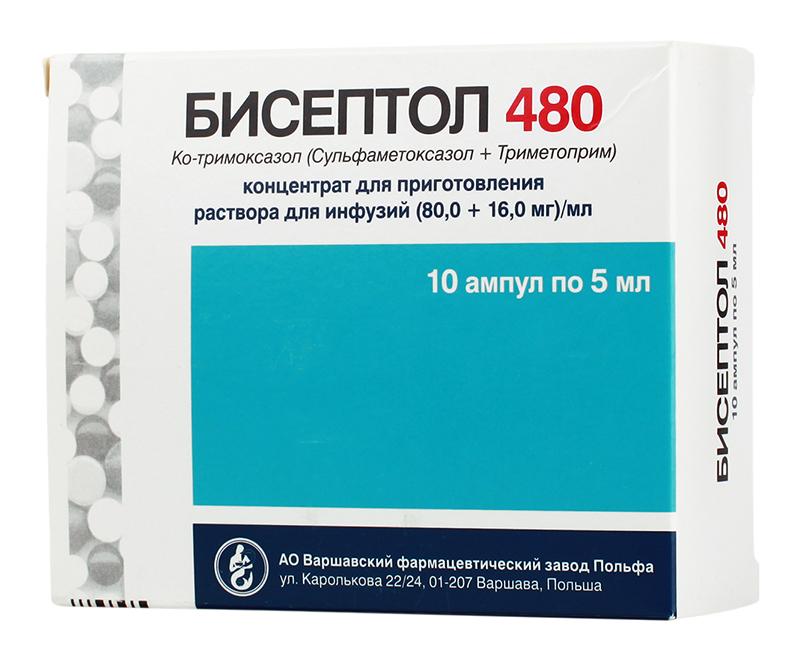 БИСЕПТОЛ 480 (80мг+16мг) /мл 5мл 10 шт. концентрат для приготовления раствора для инфузий