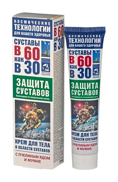Суставы в 60 как в 30 крем для тела защита суставов пчелиный яд/мумие 125мл, фото №1