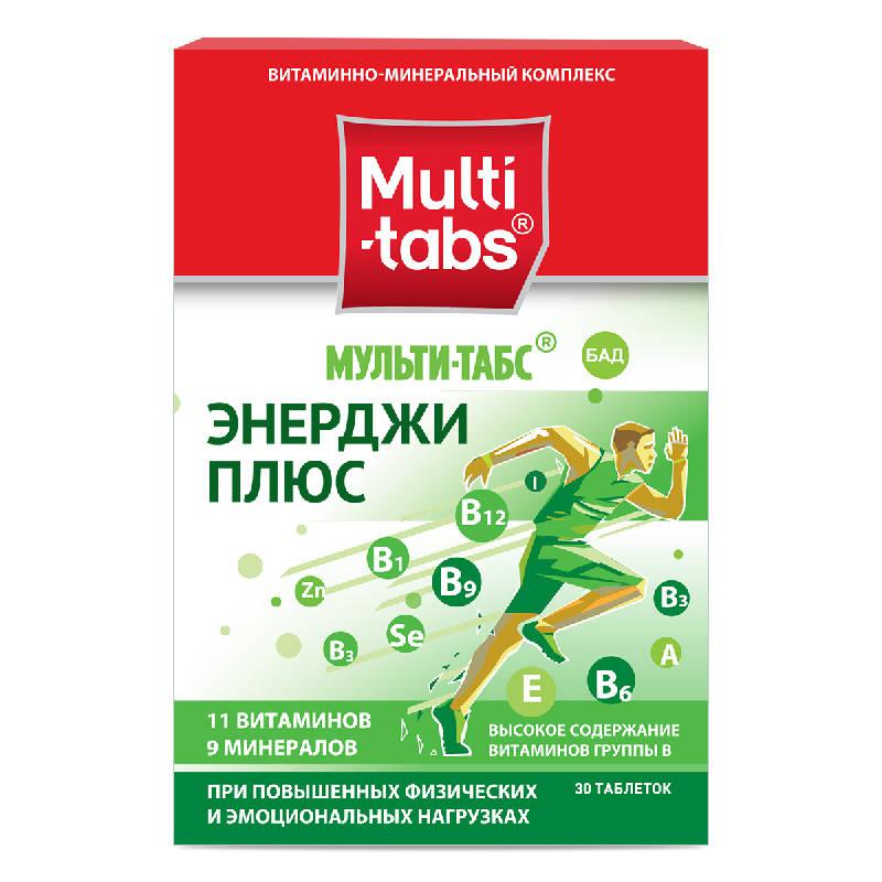 МУЛЬТИ-ТАБС ЭНЕРДЖИ ПЛЮС таблетки 30 шт.