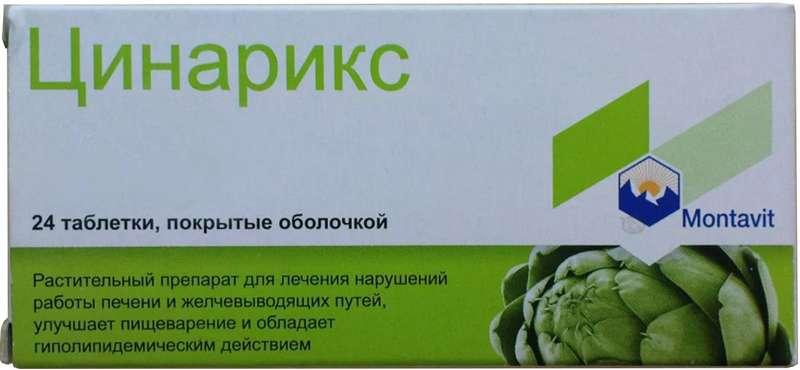 ЦИНАРИКС таблетки 400 мг 24 шт.