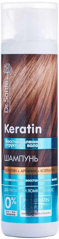 Др. санте кератин шампунь для тусклых и ломких волос 250мл, фото №1