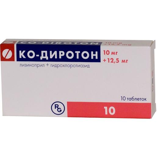 Ко-диротон 10мг+12,5мг 10 шт. таблетки, фото №1