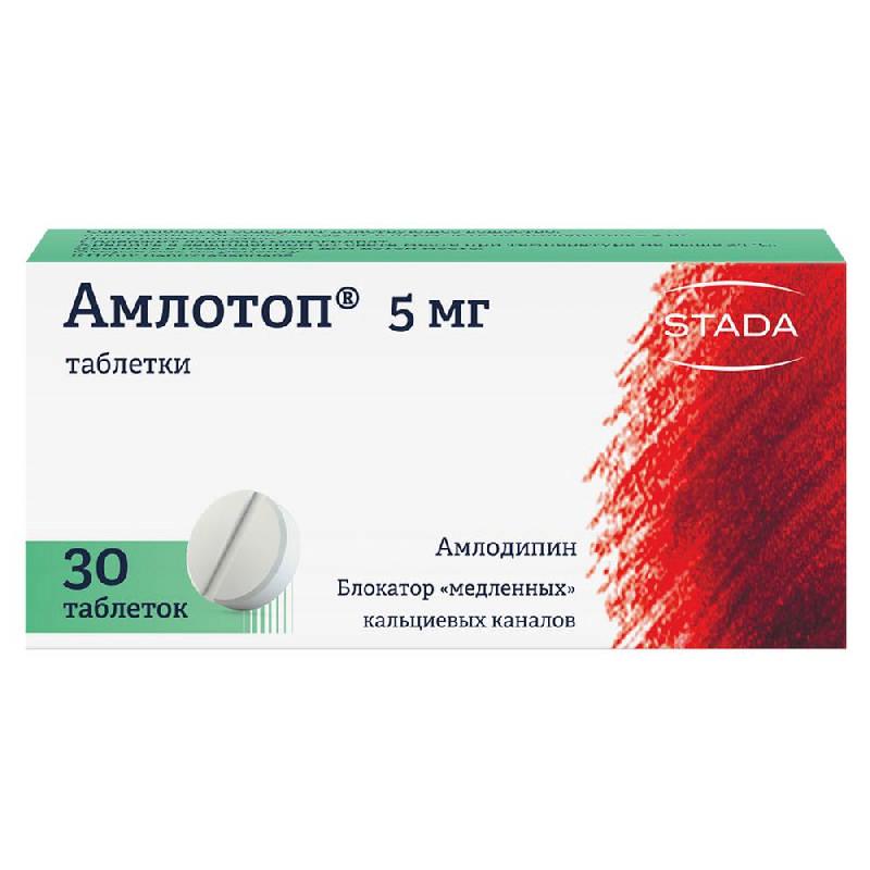 АМЛОТОП таблетки 10 мг 30 шт.