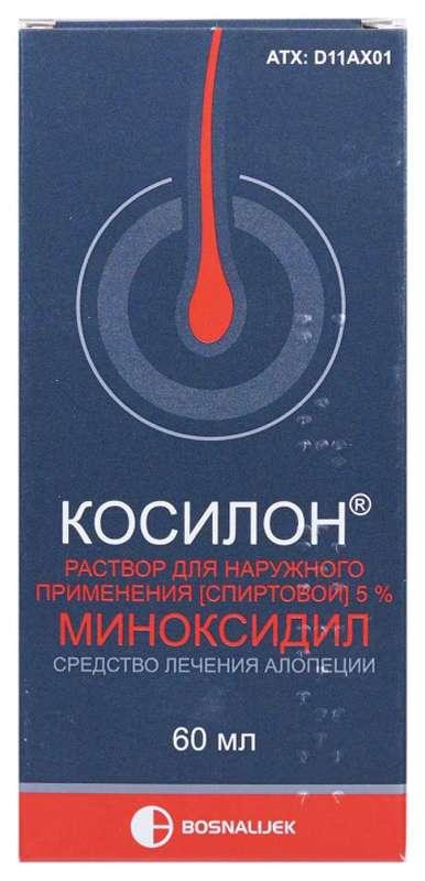 Косилон 5% 60мл раствор для наружного применения, фото №1