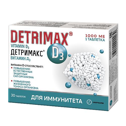 Детримакс витамин д3 таблетки 30 шт., фото №1