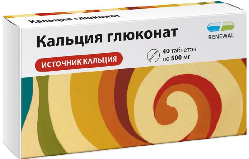КАЛЬЦИЯ ГЛЮКОНАТ 500мг 40 шт. таблетки