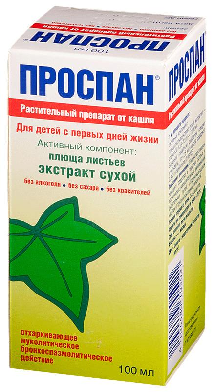 ПРОСПАН 100мл сироп флакон спайка 2 упаковки
