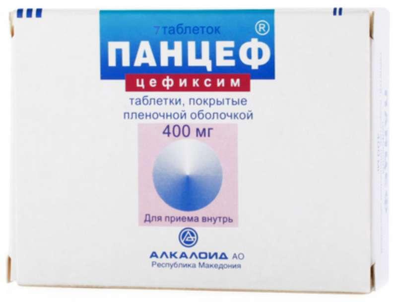 ПАНЦЕФ 400мг 7 шт. таблетки покрытые пленочной оболочкой